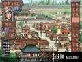 《三国志 8》PSP截图-4