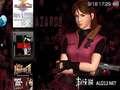 《生化危机2 真噩梦地狱2012重制版(PS1)》PSP截图