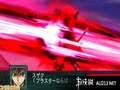 《第二次超级机器人大战Z 再世篇》PSP截图-8