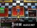 《勇者斗恶龙6 幻之大地》NDS截图-6