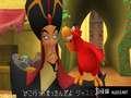 《王国之心HD 1.5 Remix》PS3截图-124