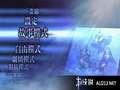 《无双大蛇 蛇魔再临 增值版》PSP截图-2