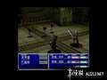 《最终幻想7 国际版(PS1)》PSP截图-91