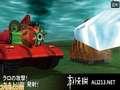 《重装机兵4 月光歌姬》3DS截图-15