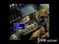 《最终幻想7 国际版(PS1)》PSP截图-75