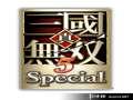 《真三国无双5 特别版》PSP截图-62