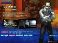 《真女神转生 恶魔召唤师 灵魂黑客》3DS截图-44
