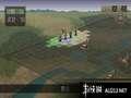 《三国志 7》PSP截图-42