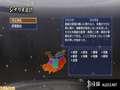 《真三国无双6 帝国》PS3截图-141