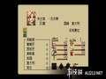 《大航海时代外传(PS1)》PSP截图-42
