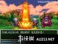 《勇者斗恶龙6 幻之大地》NDS截图-44
