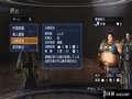 《真三国无双6 帝国》PS3截图-45