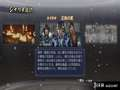 《真三国无双6 帝国》PS3截图-128