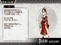 《讨鬼传》PSP截图-25