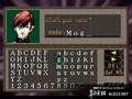《女神异闻录(PS1)》PSP截图-25