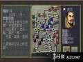 《三国志 6》PSP截图-4