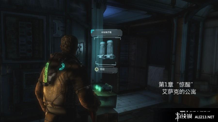 《死亡空间3》XBOX360截图(2)