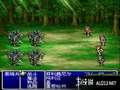 《最终幻想2 中文版(PS1)》PSP截图-5