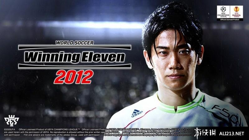 《实况足球2012》WII截图(1)