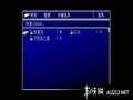 《最终幻想7 国际版(PS1)》PSP截图-96