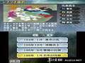 《三国志》3DS截图-29