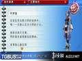 《王国之心 梦中降生》PSP截图-15