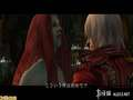 《鬼泣 HD收藏版》PS3截图-40