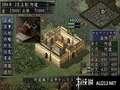 《三国志9 威力加强版》PSP截图-22