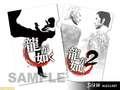 《如龙1&2 HD收藏版》PS3截图-37
