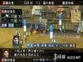 《信长之野望 苍天录 威力加强版》PSP截图-1