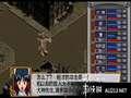 《樱花大战 1+2》PSP截图-36