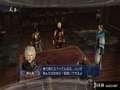 《真三国无双6 帝国》PS3截图-82