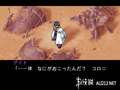 《洛克人X6(PS1)》PSP截图-4