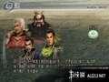 《真三国无双5 特别版》PSP截图-3