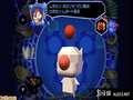 《王国之心HD 1.5 Remix》PS3截图-115