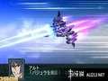 《第二次超级机器人大战Z 再世篇》PSP截图-5