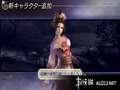 《无双大蛇》PSP截图-38