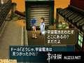 《重装机兵4 月光歌姬》3DS截图-19