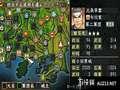 《信长之野望 苍天录 威力加强版》PSP截图-7