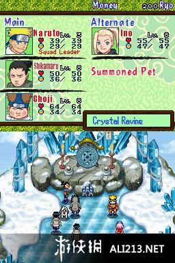 火影忍者RPG3灵兽VS木叶小队游戏图片欣赏