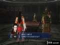 《真三国无双6 帝国》PS3截图-50