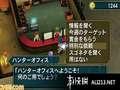 《重装机兵4 月光歌姬》3DS截图-18