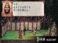 《三国志 8》PSP截图-6