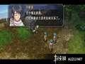 《英雄传说6 空之轨迹SC》PSP截图-10