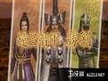 《无双大蛇》PSP截图-46
