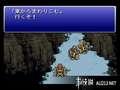 《最终幻想6/最终幻想VI(PS1)》PSP截图-1