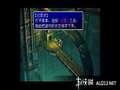 《最终幻想7 国际版(PS1)》PSP截图-107