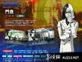 《真女神转生 恶魔召唤师 灵魂黑客》3DS截图-46