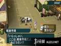 《重装机兵4 月光歌姬》3DS截图-9