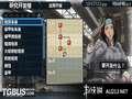 《战场女武神2 加利亚王立士官学校》PSP截图-23